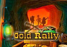 Gold rally, Золотое Ралли